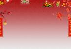 thay backgroud cho website vào dịp tết