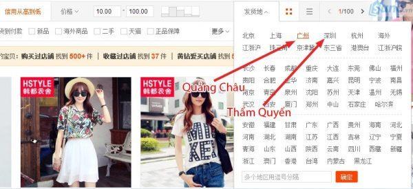 Đặt hàng Taobao