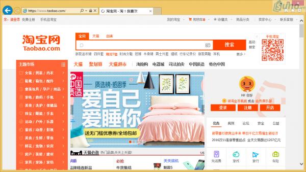 Đặt hàng Trung Quốc trên website Taobao.com