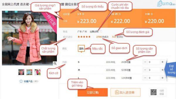 Lấy sỉ quần áo Quảng Châu trên website