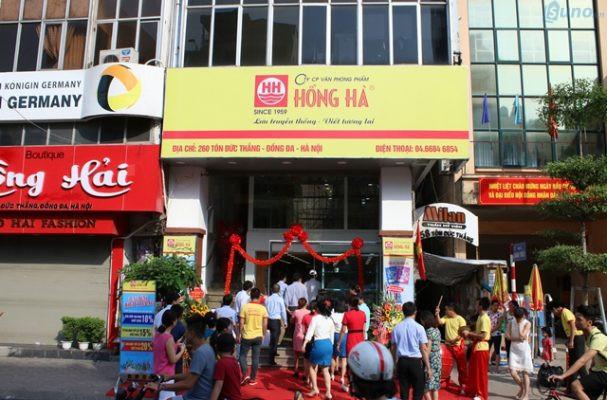 Vị trí mở cửa hàng văn phòng phẩm nên nằm ngoài mặt tiền và gần các công ty hay trường học,...