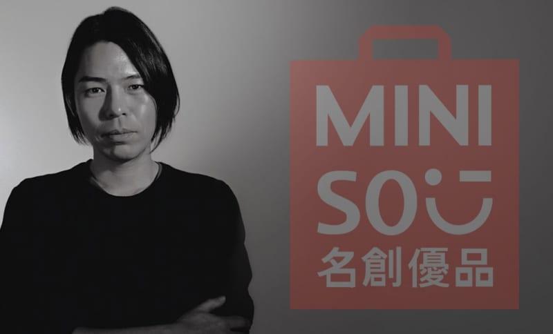 Miyake Junya -  người đồng sáng lập và cũng là thiết kế trưởng của thương hiệu chuỗi cửa hàng bán lẻ MINISO chia sẻ bí quyết xây dựng thương hiệu
